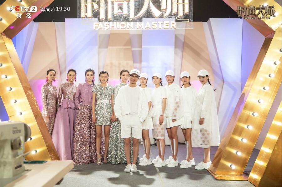 """《时尚大师》新一期聚焦主题""""二十四节气"""""""