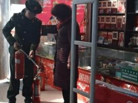 义马:联合社区开展冬季消防安全检查