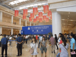 """山西旅游""""名片""""集体亮相旅游产业博览会"""