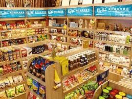 进口食品无中文标签消费者可诉10倍赔偿 你知道吗