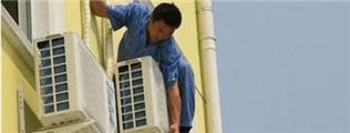 隆城丹郡公用面积被占为私有导致空调外机无法安装