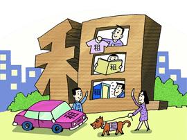 """广州宣布的""""租购同权""""意味着什么?"""
