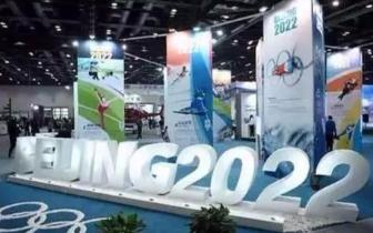 """体育之夜:发展体育产业 带""""热""""冰雪项目"""