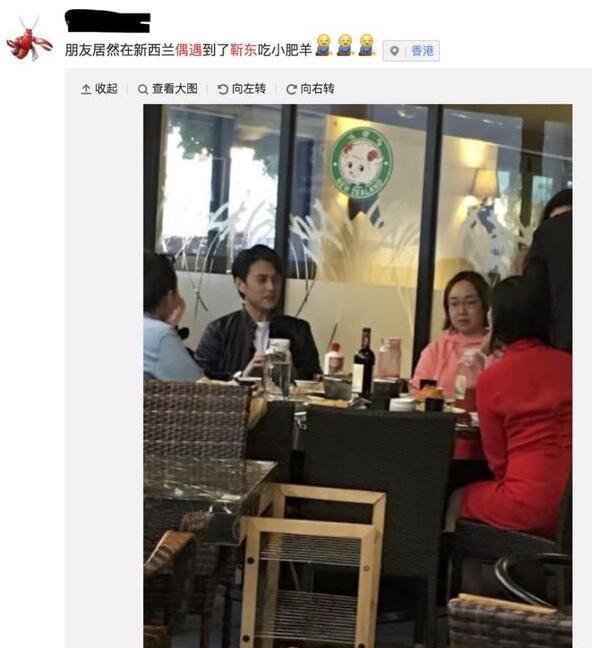 又见网友吃火锅偶遇靳东 这次还是在新西兰