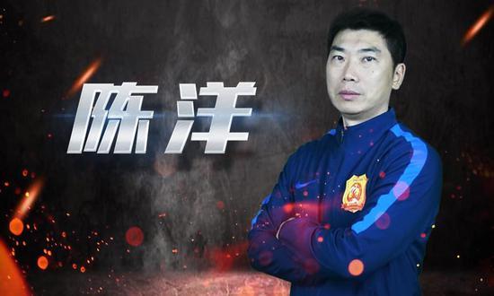 唐尧东辞去武汉主教练一职 原球队助教提为主帅