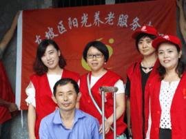 东坡志愿服务  助残帮扶在行动