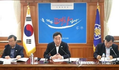 韩总理提议朝鲜战平昌冬奥:韩朝迫切需要体育交流
