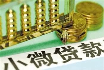 广东工行持续发力普惠金融 5年多来累计发放小微贷款近