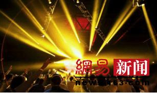 王家坝首届国家湿地公园花卉音乐节: 来一场音乐狂欢