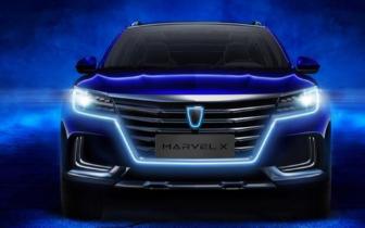 荣威MARVEL X发布:4秒破百 5大智能科技赋能