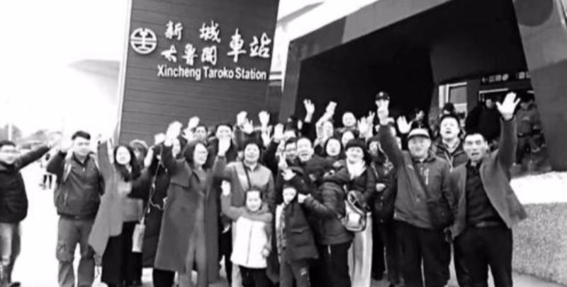 在台湾山西游客报平安