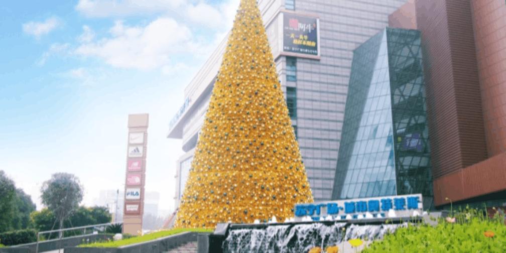 惊艳全城!28米的金色圣诞树即将刷爆你的朋友圈!