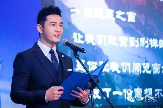 黄晓明就读长江商学院 众明星为何偏爱商学院