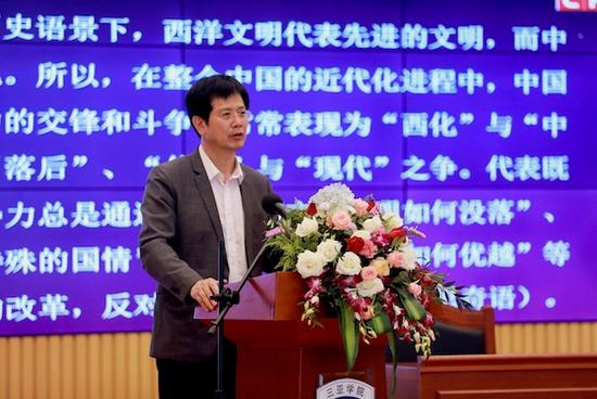 俞可平教授作《当代中国文化的转型》主题讲座