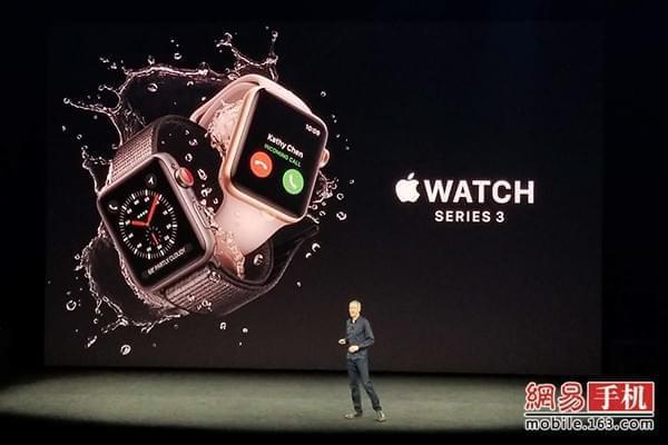 史上最贵iPhone诞生 一文看懂苹果秋季发布会