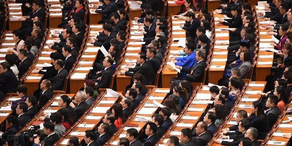 人大一次会议举行第二次全体会议