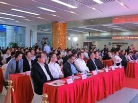 福建省首届政银企线上对接会在榕成功举办