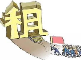 重磅!湖南将要推出住房租赁金融服务