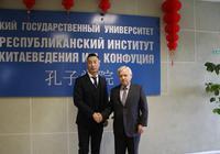 金吉列留学探访白俄国立大学孔子学院、白俄国立音乐学院