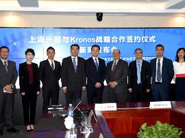 Kronos与上海外服建立云端战略合作,重塑中国人力资本
