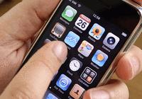"""法院通报""""苹果手机拍出27万""""处理结果:两人被罚3"""
