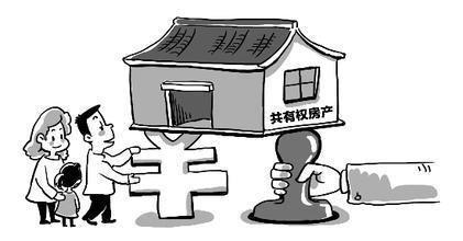 买房银行贷款怎么办理 买房贷款掌握这些