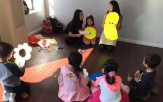 """在美教中文跟熊孩子过招 克服短板拒绝""""填鸭"""""""