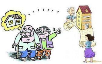 个人受赠房产再出售时如何确定购房时间?