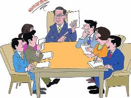 邱丽新主持召开黄冈市市政府常务会议