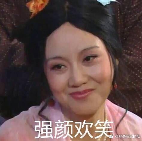 轻松一刻:薛之谦与前妻复合,不过她不开心!图片