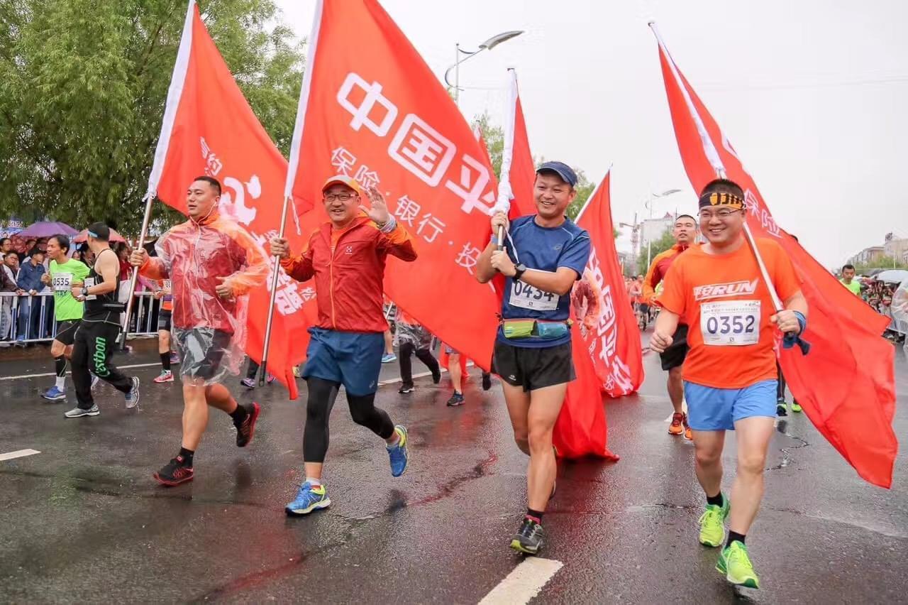 中国平安助力张家口康保马拉松 65万跑友一键起跑