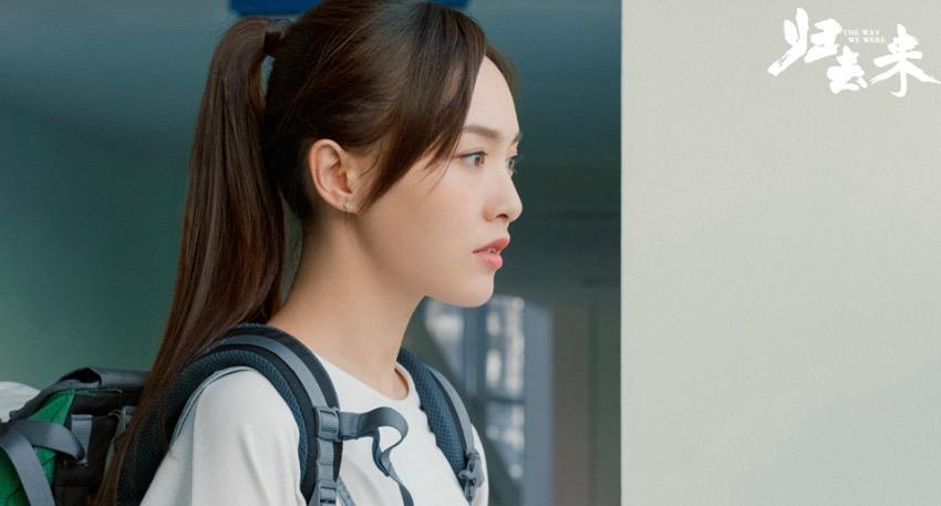 电视剧《归去来》今开播 唐嫣于济玮彰显青年风采