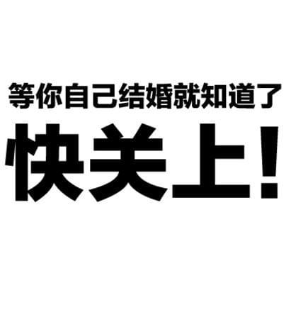 黄晓明纪念与Baby领证2周年 说了这样一句话