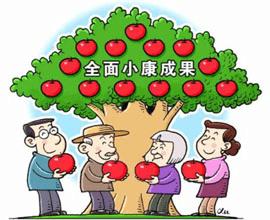 灵宝市焦村镇乔沟村:产业扶贫气象新