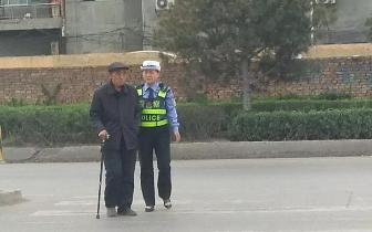 暖心一幕——蒲县公安交警搀扶老人过马路