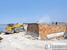 运城水务局实施的西塬湖水库改造工程开工建设