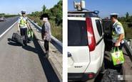 """七旬老太被""""丢弃""""服务区 高速步行5公里"""