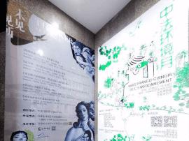 《电影重塑都市》主题电影展登陆长春