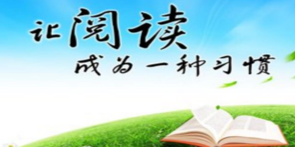 """""""世界读书日""""活动邀您共享文化大餐"""