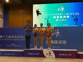 学习、健美操两不误 考入北大的周孟佳同时获全国学生运动会金牌