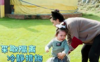 """张歆艺变身""""虎妈""""教孩子 调侃是萌娃变形记"""