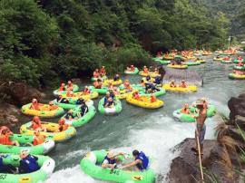清远黄腾峡漂流泼水节本周六举办