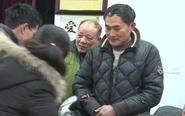 """姜堰14名工人讨回近20万""""血汗钱"""""""