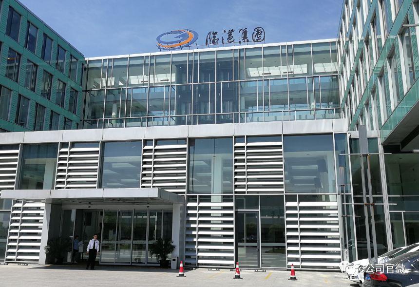 实探特斯拉上海注册地:落户临港人工智能产业基地