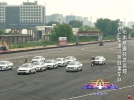 湛江车队亮相央视出彩中国人,又一次威比全国睇