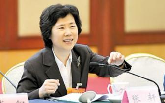张轩:为重庆经济社会发展和民主法治建设作更大贡献