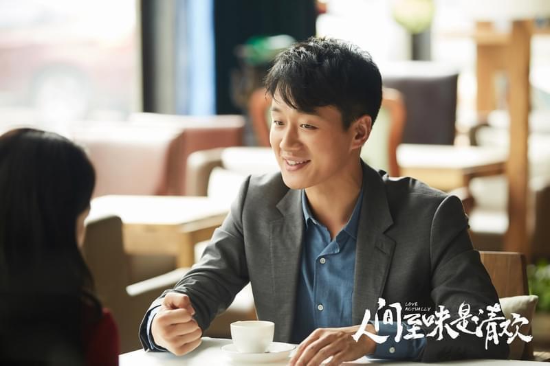 《人间至味是清欢》佟大为陈乔恩主角人设反套路