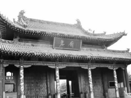 临汾市旅游景区(景点)体制机制改革创新工作纪实