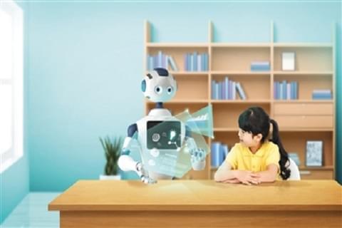虚拟现实、云技术、人工智能 未来教育有啥不一样