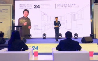ARROW箭牌定制卫浴重庆站新品发布会盛大启动